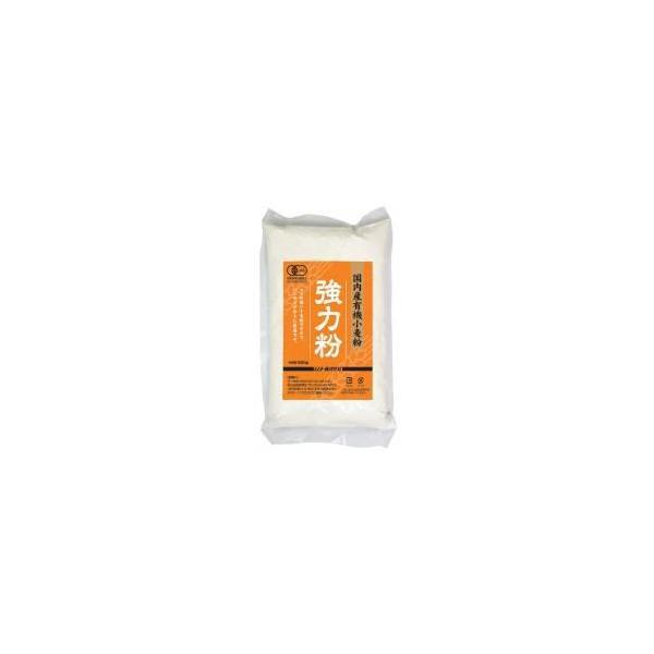 国内産有機小麦粉・強力粉(オレンジ)500g★2個までコンパクト便薄型可