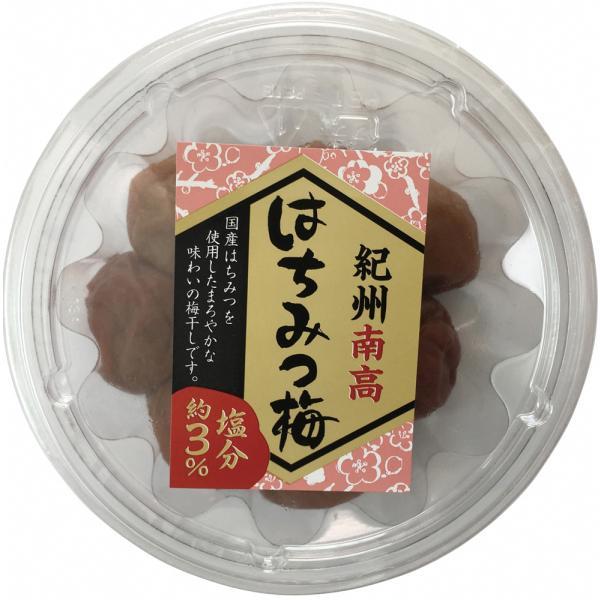 無添加 紀州南高 はちみつ梅 130g ★紀州和歌山産の梅干使用★塩分3%★3個までコンパクト便可