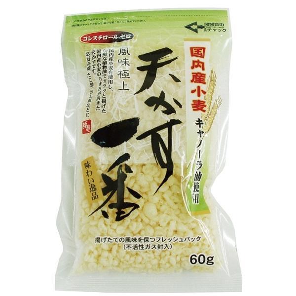 無添加 国産小麦粉使用天かす一番 60g★4個までネコポス便可