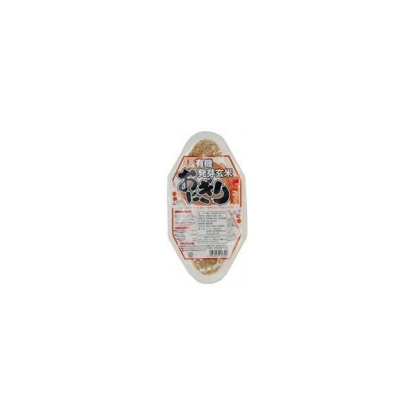 発芽玄米おにぎり90g×2★有機JAS(無農薬・無添加)