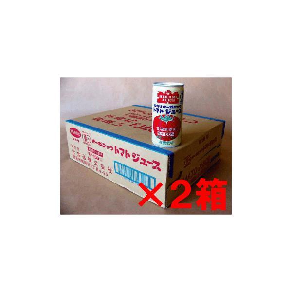 オーガニックトマトジュース 有塩190g×30缶×2個    有機JAS(無添加・無農薬) 有機トマト100%