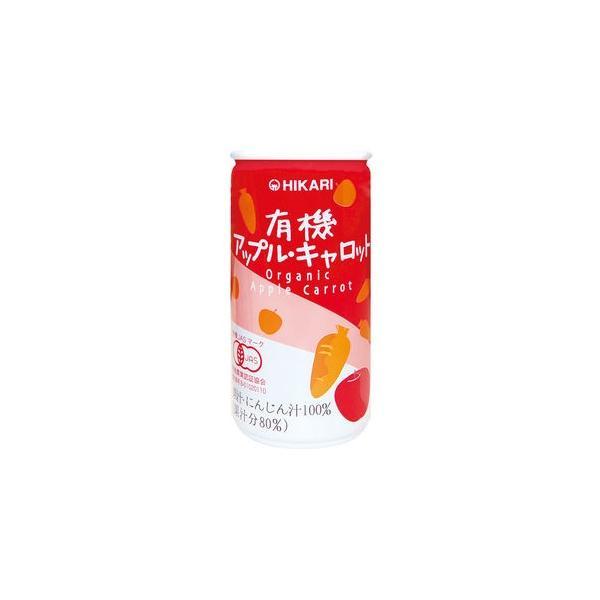 無添加・有機 アップルキャロットジュース 有機JAS 190ml  有機JAS(無添加・無農薬)りんご・にんじんジュース