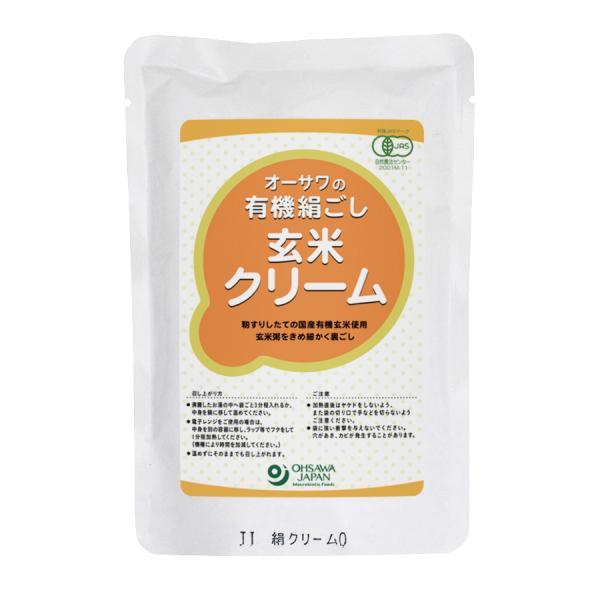 絹ごし玄米クリーム200g★有機JAS(無農薬・無添加)★有機玄米使用・国内産★4個までコンパクト便可