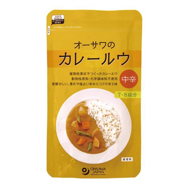 無添加 オーサワのカレールウ(中辛) 160g 砂糖・動物性原料・化学調味料不使用