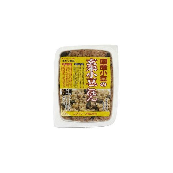 無添加ごはんパック・国産小豆の玄米小豆ごはん160g★国内産100%