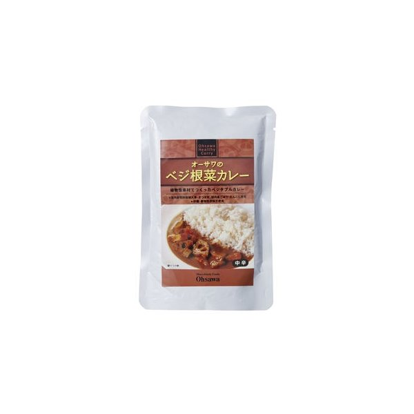無添加 オーサワのヘルシー根菜カレー200g 砂糖・動物性原料・化学調味料不使用