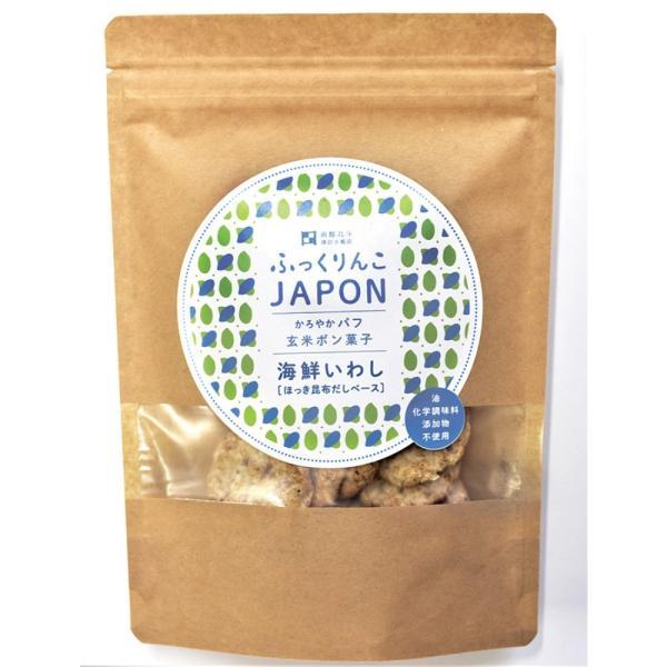 無添加 玄米ポン菓子ふっくりんこJAPON 海鮮いわし 40g ★国内産玄米使用