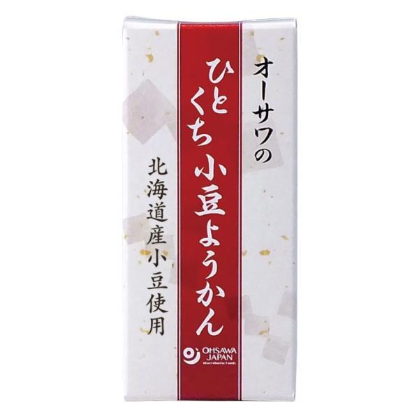 ひとくち小豆ようかん 1本(約58g)★北海道産小豆使用★砂糖不使用