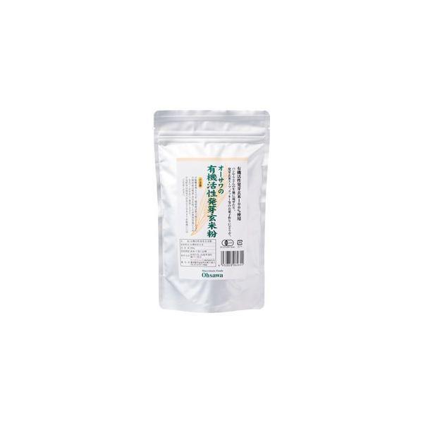 有機活性発芽玄米粉 オーガニック 無農薬 300g