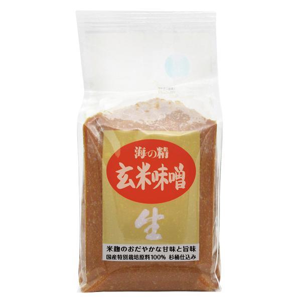 海の精 国産特別栽培 玄米味噌 1kg★国産100%★海の精塩・神泉水使用★天然醸造味噌