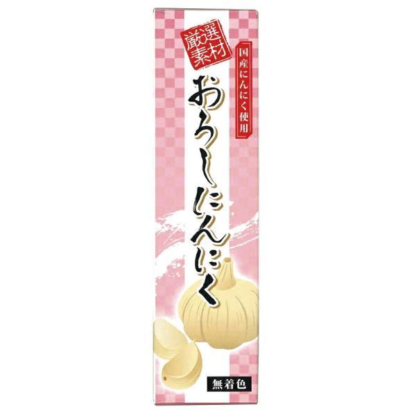 無添加 おろしにんにく(チューブ) 40g ★10個までコンパクト便薄型可★ワサビ・からし・生姜チューブ混載出来ます。