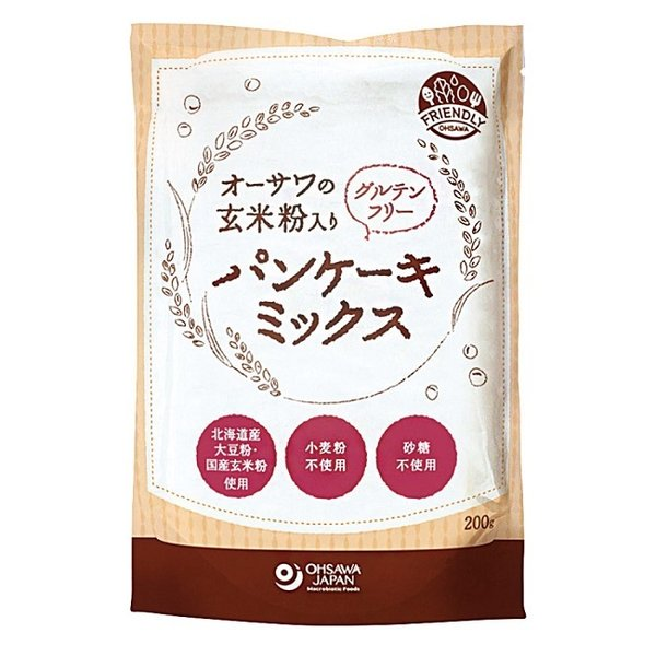 無添加・玄米粉入りグルテンフリーパンケーキミックス 200g ★北海道産大豆粉・国産玄米粉使用★2個までコンパクト便可