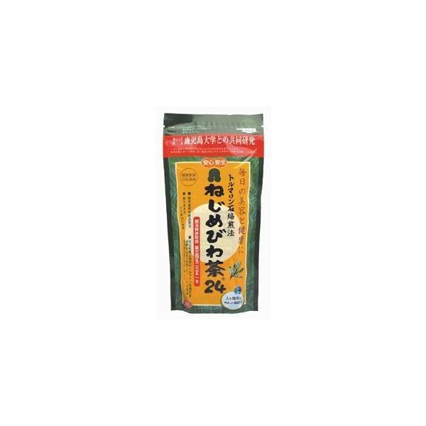 無添加ねじめびわ茶24(48g・2g×24包)×3個★送料無料(コンパクト薄型)★国産産100%(鹿児島)★無漂白ティーバックタイプ