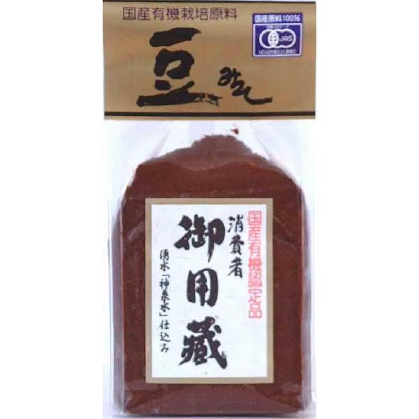 豆みそ 有機JAS(無農薬・無添加)天然生味噌 500g