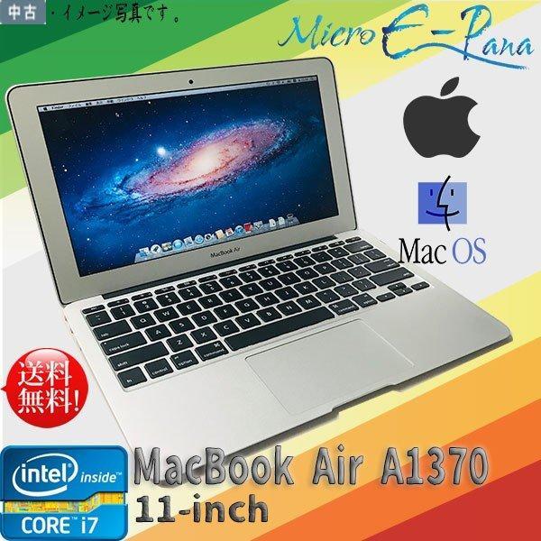 人気ブランドApple Core i7 MacBook air A1370 11-inch Mid2011 メモリ4GB SSD 256GB カメラ Mac OS X Lion 10.7.5 英語キー|yuukou-store2