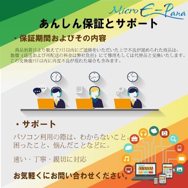 激安 送料無料 中古パソコン Windows 10 15.4型 Lenovo ThinkPad R500 Intel Core 2 Duo P8700 2GB 160GB DVDドライブ Kingsoft Office 数量限定|yuukou-store2|04