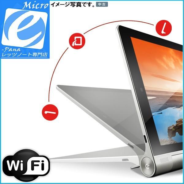 送料無料 レノボ 8.0インチ タッブレト SIMフリー シルバーグレー YOGA TABLET 8 クアッドコア プロセッサー|yuukou-store2|02
