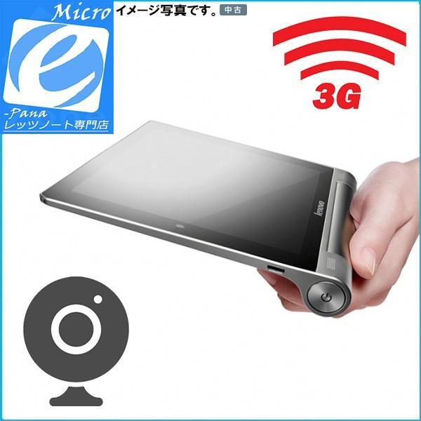 送料無料 レノボ 8.0インチ タッブレト SIMフリー シルバーグレー YOGA TABLET 8 クアッドコア プロセッサー|yuukou-store2|03