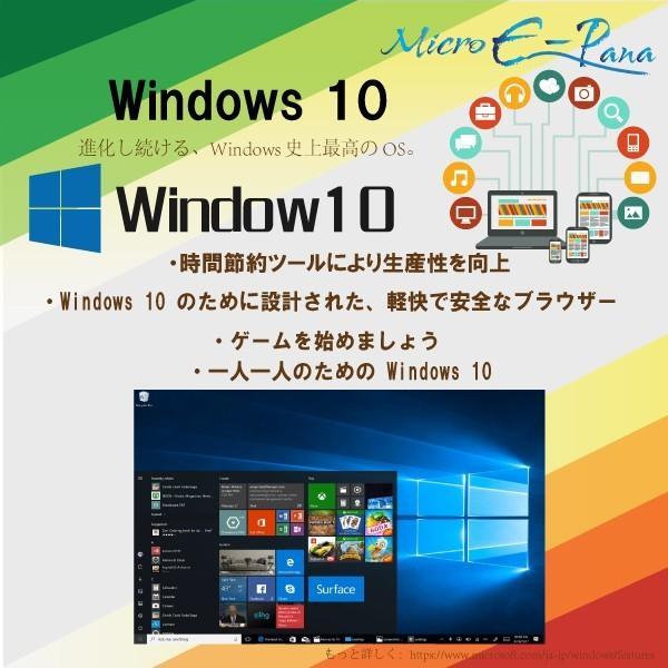 A4ノートパソコン Windows10済 HD SONY VAIO VPCSA Intel Core i7-2640M 8GB 640GB BLUETOOTH マルチドライブ カメラ Kingsolft Office搭載 HDMI対応|yuukou-store2|03