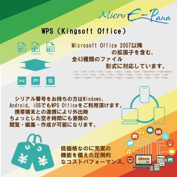 A4ノートパソコン Windows10済 HD SONY VAIO VPCSA Intel Core i7-2640M 8GB 640GB BLUETOOTH マルチドライブ カメラ Kingsolft Office搭載 HDMI対応|yuukou-store2|04