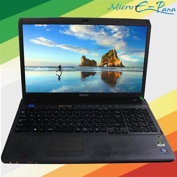 中古 送料無料 13.1型 SONY Vaio VGN-Z70B インテル Core2 Duo P9500 @ 2.53GHz HDD 200GB メモリ 4GB Windows Vista Home Bluetooth|yuukou-store2