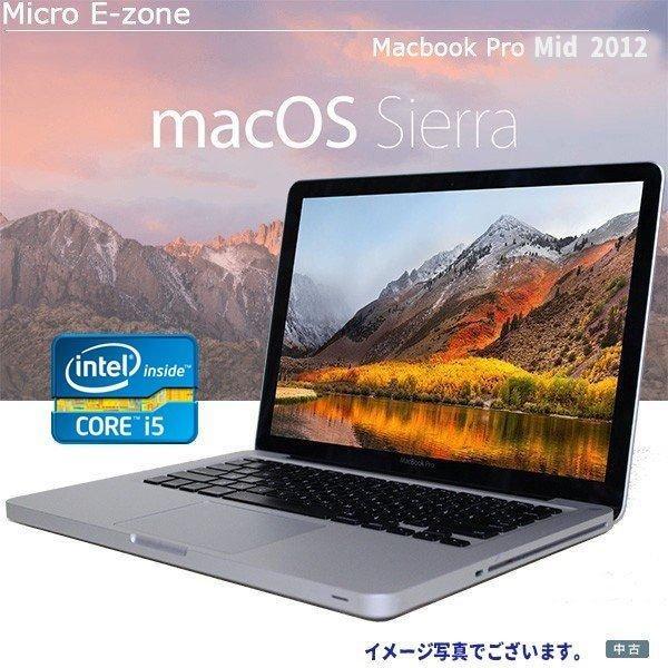 中古パソコン HD Apple(アップル) Core i5 MacBook Pro A1278 13-inch