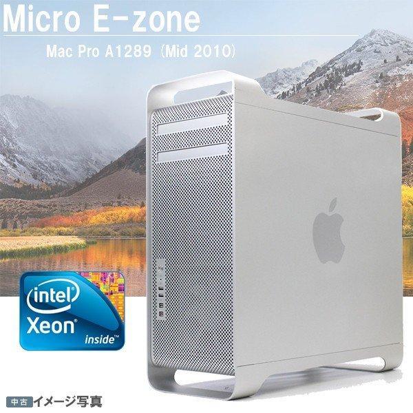 中古 mac pro