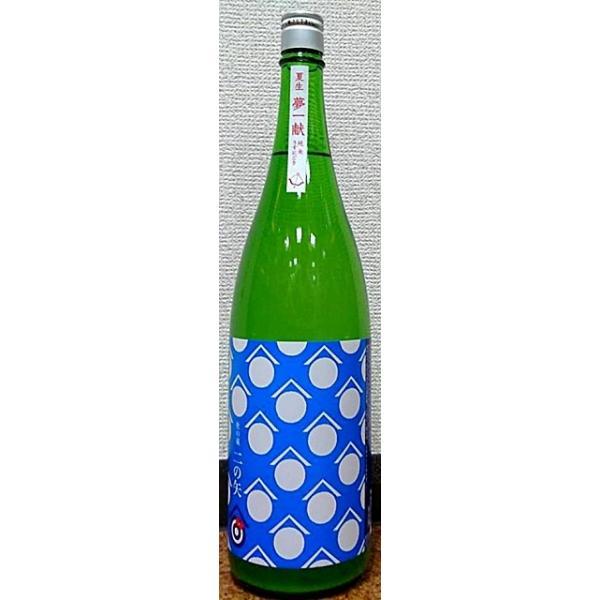 杜の蔵 もりのくら 二の矢 夢一献 純米生酒 うすにごり 1800ml 杜の蔵 独楽蔵 福岡県|yuumeikan