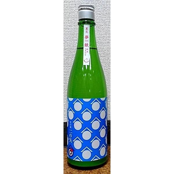 杜の蔵 もりのくら 二の矢 夢一献 純米生酒 うすにごり 720ml 杜の蔵 独楽蔵 福岡県|yuumeikan