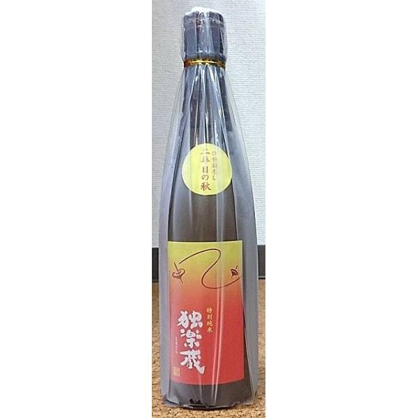 独楽蔵 こまぐら ひやおろし 二年目の秋 特別純米酒 27BY 2015年産 720ml 杜の蔵 福岡県|yuumeikan
