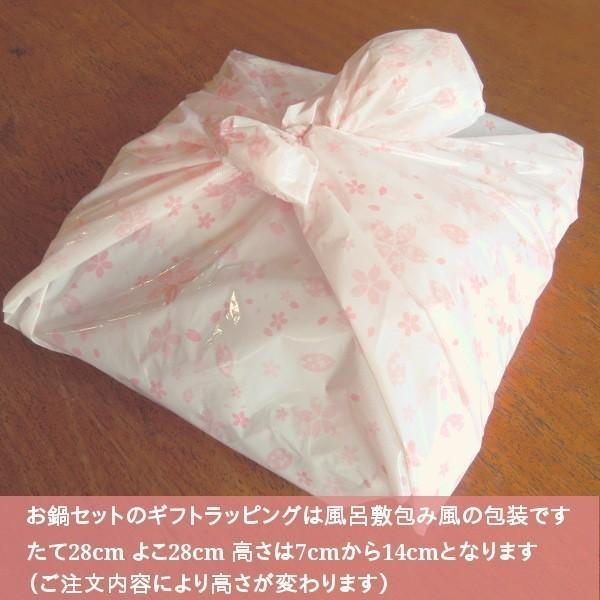 寒ブリ 鰤しゃぶ鍋セット 4から6名様 (ぶり720g)  ギフト お祝い グルメ 送料無料|yuuri|03