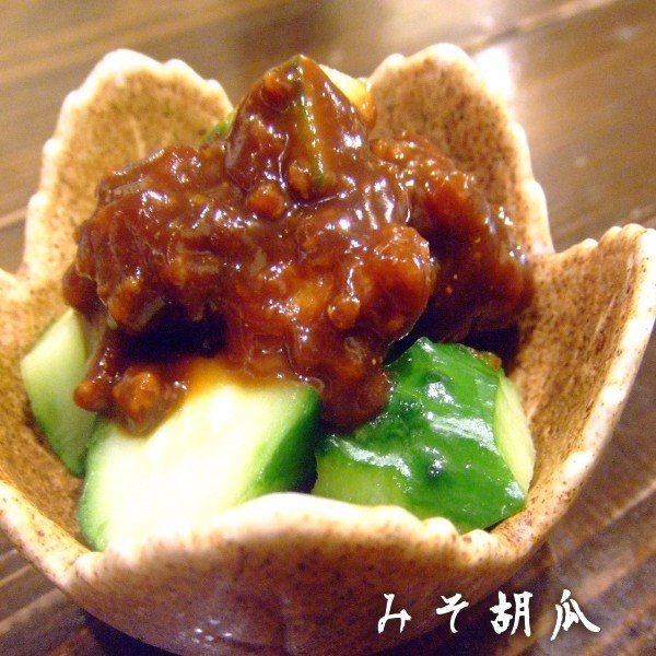 田楽味噌(鶏味噌) 300g|yuuri|02