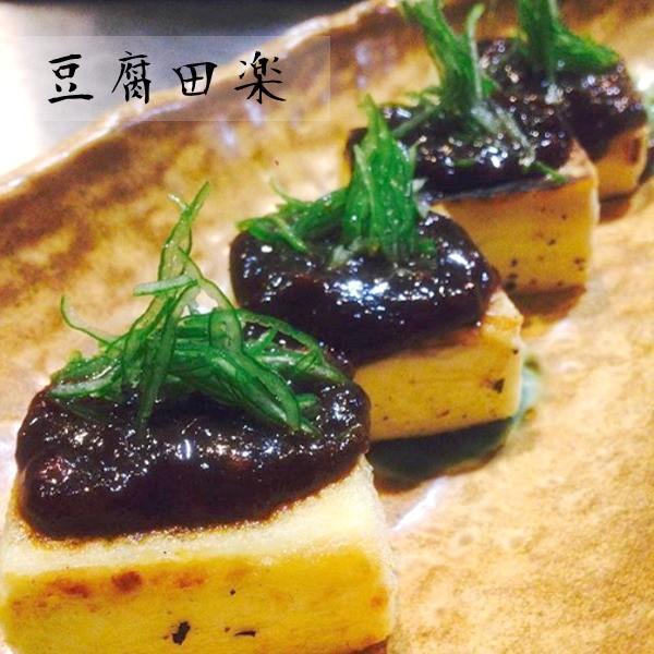 田楽味噌(鶏味噌) 300g|yuuri|03