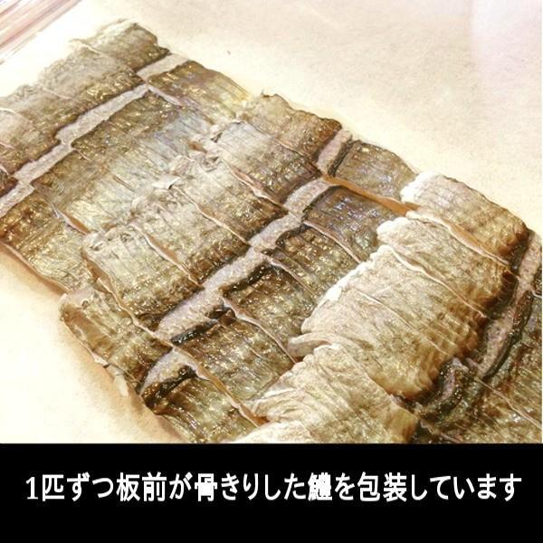 淡路の鱧すき  4 - 6名様用 お中元 ギフト 送料無料 yuuri 02