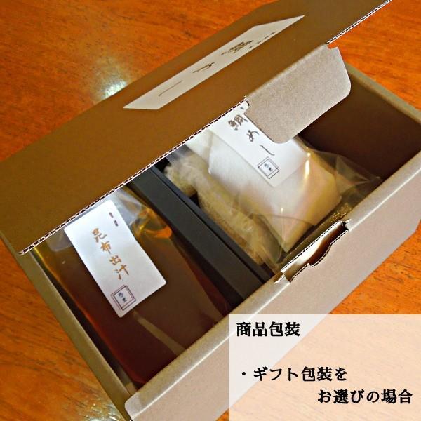 鯛めしセット 3合用 ギフト お祝い 送料無料|yuuri|03
