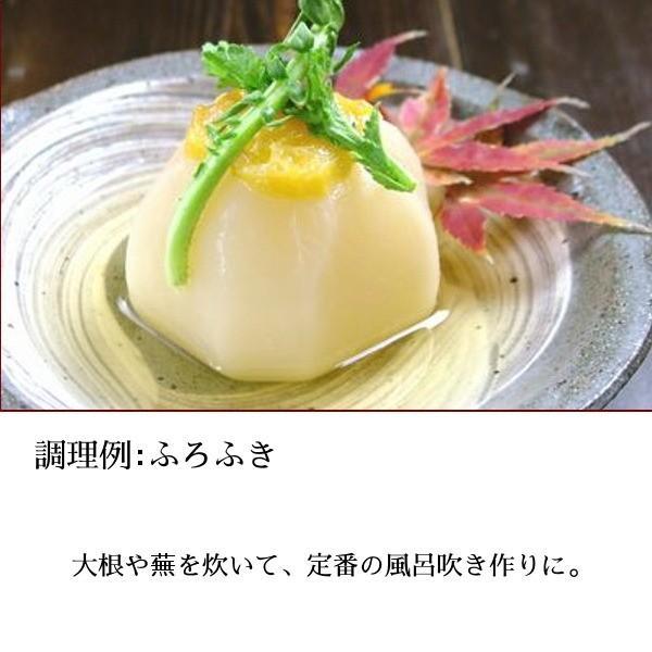 柚子味噌 300g 高知県 ゆず 使用|yuuri|02