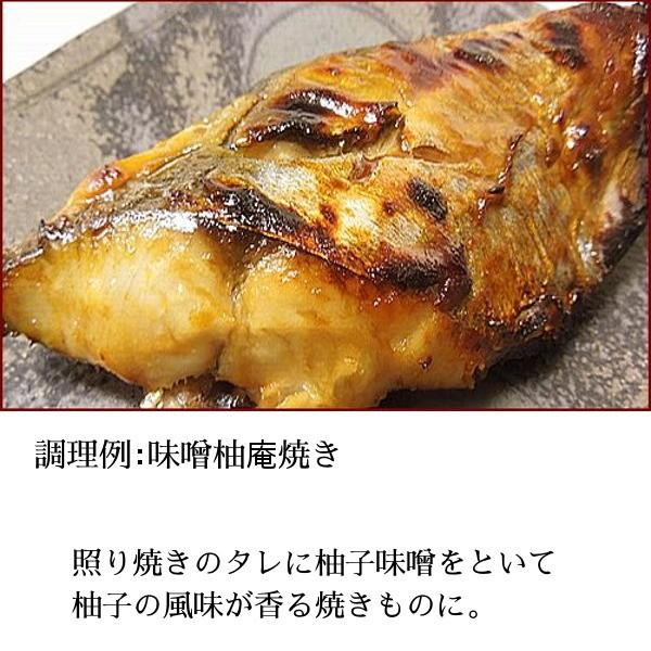 柚子味噌 300g 高知県 ゆず 使用|yuuri|03