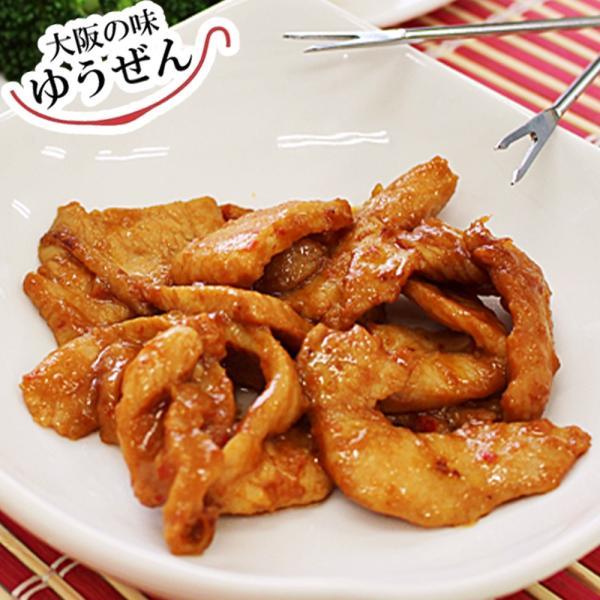 肉 鶏肉 惣菜 無添加 鶏カルビ焼き 120g×2パック 冷凍 お弁当 おかず タッカルビ