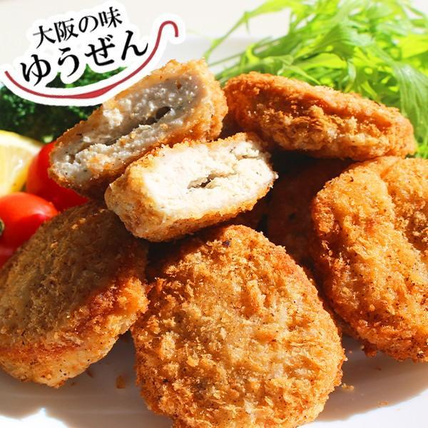 肉 鶏肉 惣菜 冷凍 無添加 梅カツチキン 40g×48個 梅 お弁当 おかず グルメ まとめ買い 送料無料