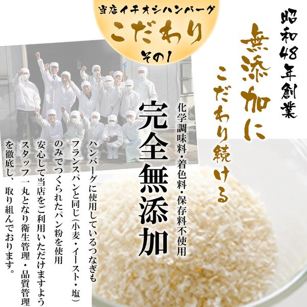 肉 牛肉 惣菜 ハンバーグ 冷凍 無添加 ゆうぜんハンバーグ 150g× 2個入 ポイント消化 冷凍食品|yuuzen-hb|04
