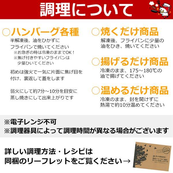 肉 牛肉 惣菜 ハンバーグ 冷凍 無添加 ゆうぜんハンバーグ 150g× 2個入 ポイント消化 冷凍食品|yuuzen-hb|09