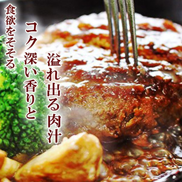 ハンバーグ 送料無料 無添加 牛100% ゆうぜんハンバーグ150g×6個入 冷凍  (牛 肉 ひき肉 ミンチ おかず グルメ  ギフト ポイント消化 お試し 食品) yuuzen-hb 04