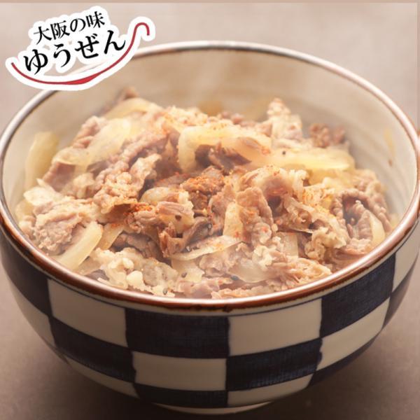 肉 牛肉 惣菜 冷凍 無添加 牛丼の具 150g×2パック 牛丼 お弁当 おかず グルメ お試し|yuuzen-hb