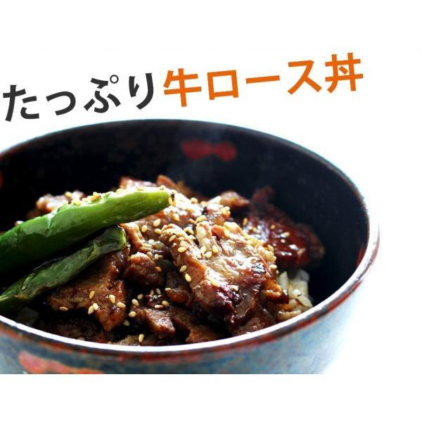 訳あり食品 端っこ 肉 牛肉 牛ロース 焼肉用 一口カット 300g 1パック 冷凍 訳あり わけあり 赤身 焼肉 バーベキュー お試し|yuuzen-hb|09