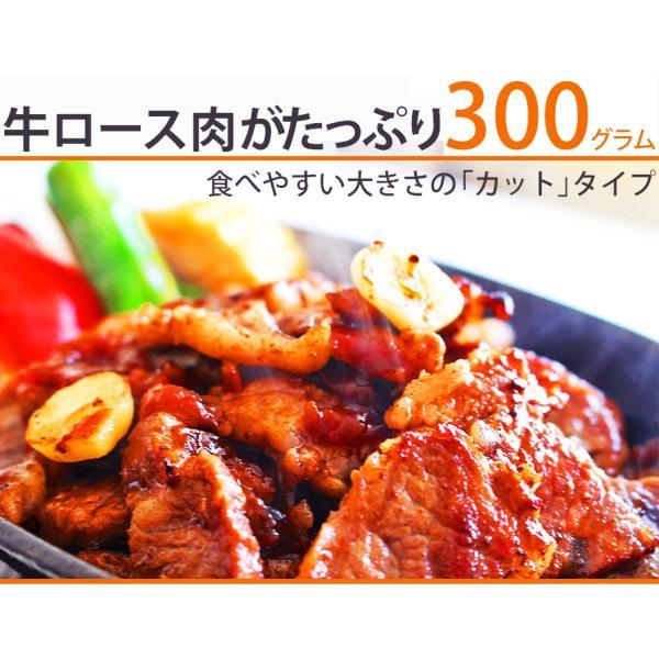 訳あり食品 端っこ 肉 牛肉 牛ロース 焼肉用 一口カット 300g 1パック 冷凍 訳あり わけあり 赤身 焼肉 バーベキュー お試し|yuuzen-hb|02