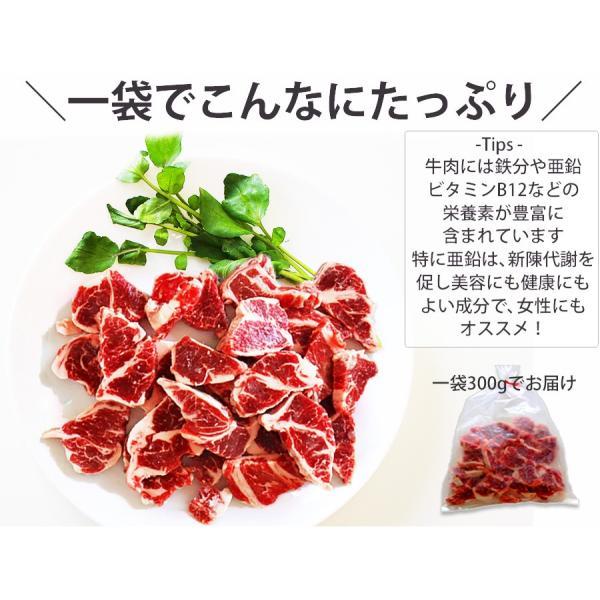 訳あり食品 端っこ 肉 牛肉 牛ロース 焼肉用 一口カット 300g 1パック 冷凍 訳あり わけあり 赤身 焼肉 バーベキュー お試し|yuuzen-hb|04