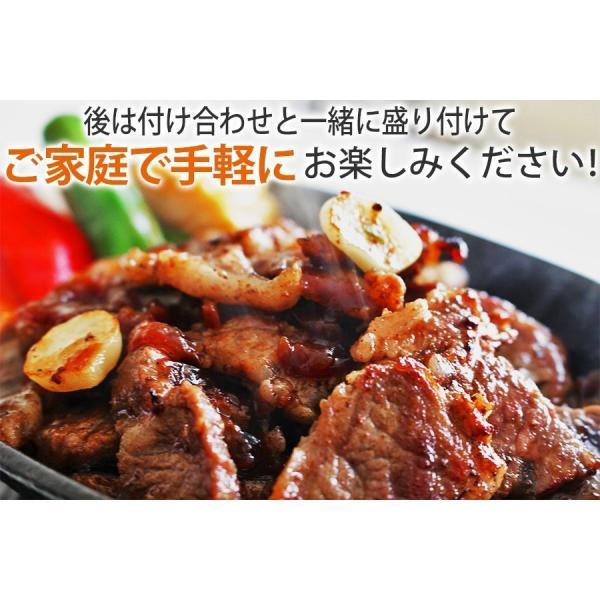 訳あり食品 端っこ 肉 牛肉 牛ロース 焼肉用 一口カット 300g 1パック 冷凍 訳あり わけあり 赤身 焼肉 バーベキュー お試し|yuuzen-hb|07