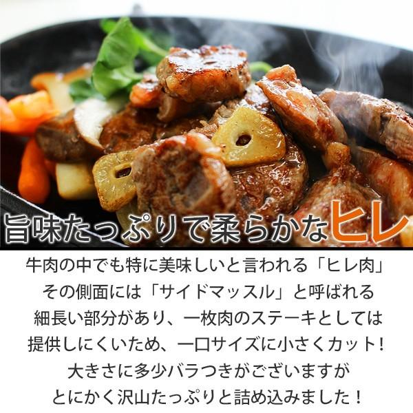 訳あり食品 端っこ 肉 牛肉 牛ヒレカット (サイドマッスル) 3キロ (300g × 10パック) 冷凍 訳あり わけあり ヒレ肉 煮込みにも 送料無料 yuuzen-hb 02