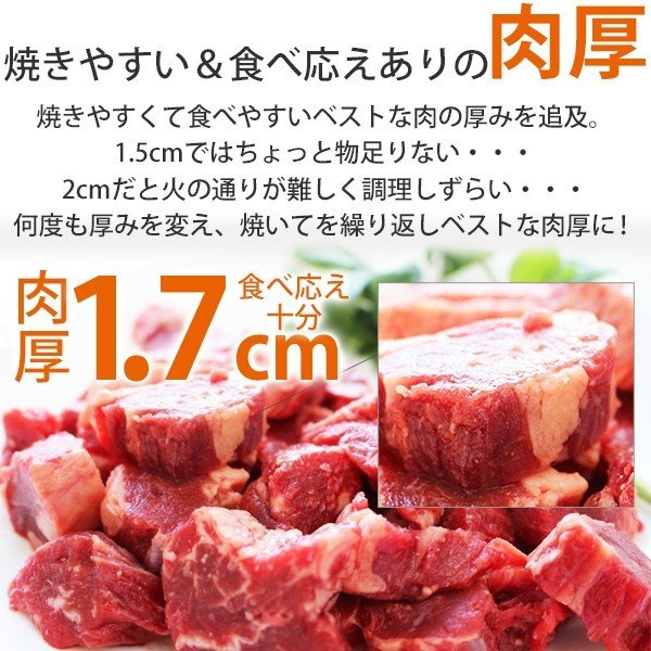 訳あり食品 端っこ 肉 牛肉 牛ヒレカット (サイドマッスル) 3キロ (300g × 10パック) 冷凍 訳あり わけあり ヒレ肉 煮込みにも 送料無料 yuuzen-hb 04
