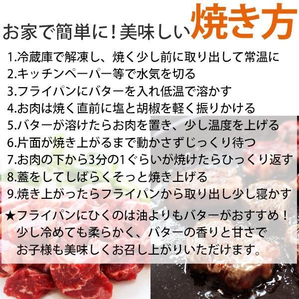 訳あり食品 端っこ 肉 牛肉 牛ヒレカット (サイドマッスル) 3キロ (300g × 10パック) 冷凍 訳あり わけあり ヒレ肉 煮込みにも 送料無料 yuuzen-hb 05